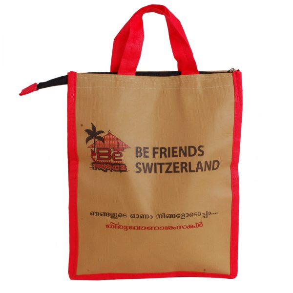 Complimentary Bags